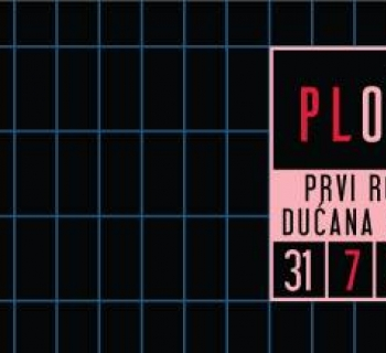 Prvi rođendan dućana ploča PDV!