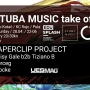 """STUBA MUSIC take off"" w/ Paperclip Project"