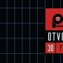 PDV dućan otvara svoja vrata u subotu 30. srpnja
