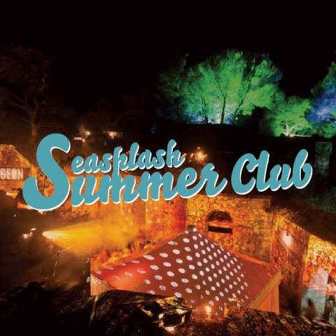 Program Seasplash Summer Cluba u drugoj polovici srpnja